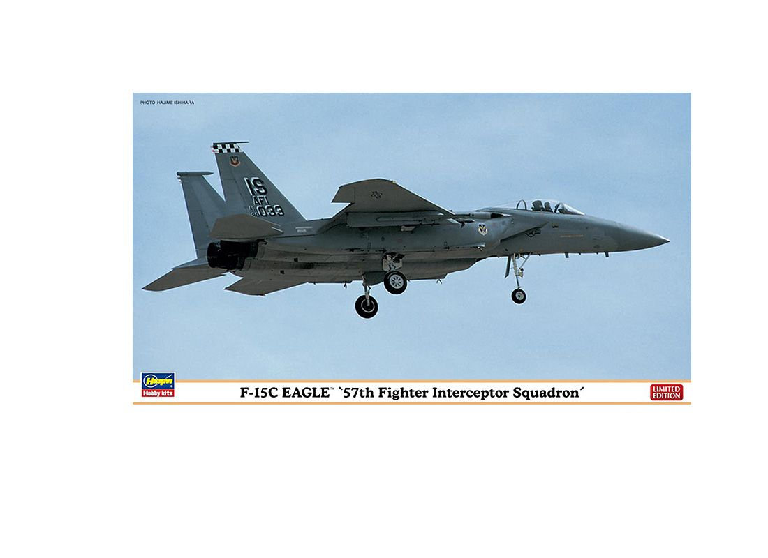Picture Gallery for Hasegawa HS02015 McDonnell Douglas F-15C Eagle
