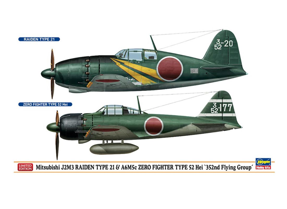 Picture Gallery for Hasegawa HS01989 Mitsubishi J2M3 and Zero A6M5c Combo