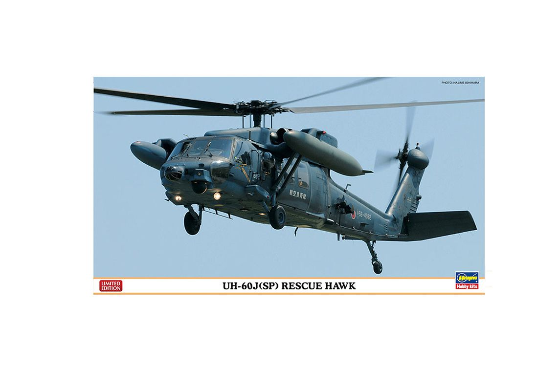 Picture Gallery for Hasegawa HS01965 Sikorsky UH-60 J Rescue Hawk (JASDF Air Rescue Wing 2006)  -