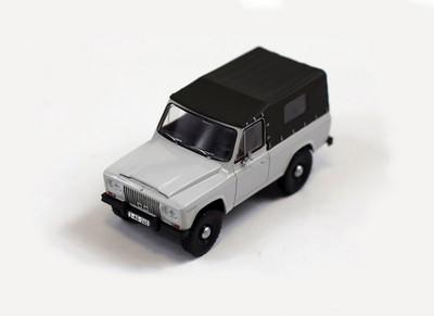 Aro 240 (1972)