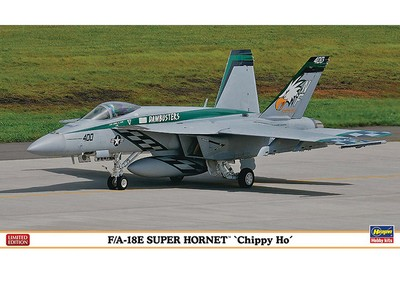 Picture Gallery for Hasegawa HS01971 Boeing FA-18E Super Hornet