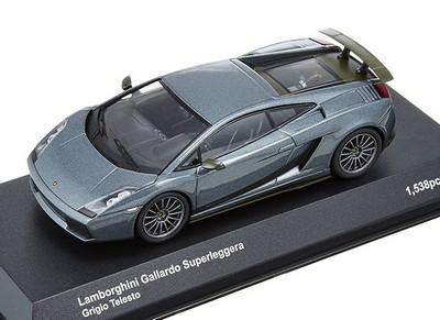 Kyosho 03751g Lamborghini Gallardo Superleggera Free Price Guide