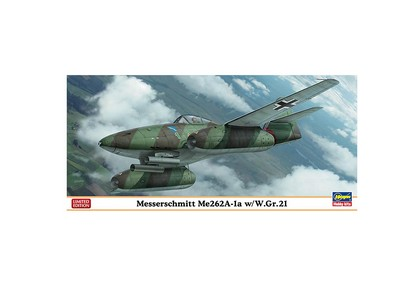 Picture Gallery for Hasegawa HS02021 Messerschmitt Me 262 A-1a