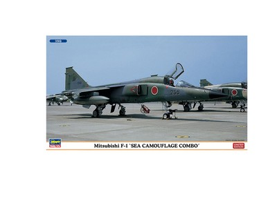 Picture Gallery for Hasegawa HS02046 Mitsubishi F-1 Sea Camouflage Combo