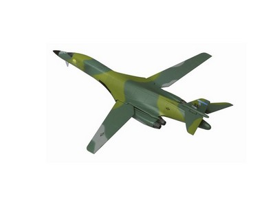 Picture Gallery for Dragon 56225-03 Rockwell B-1B Lancer  - Airplane