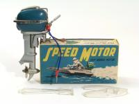 Speed Outboard Motor