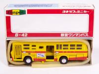 Picture Gallery for Diapet B42 Metropolitan One-Man  Bus