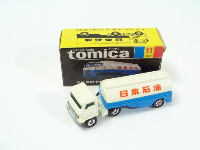 Picture Gallery for Tomica 11 Hino Tanker