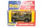 Commando Jeep - Plastic Base