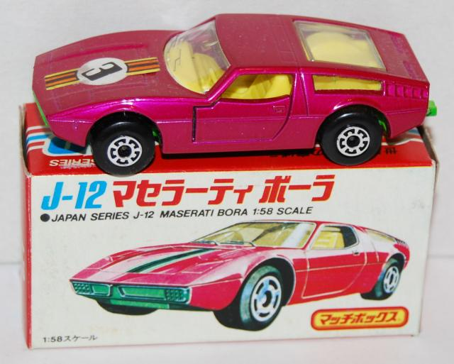 picture gallery for matchbox 32d maserati bora