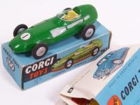 Vanwall Racing Car