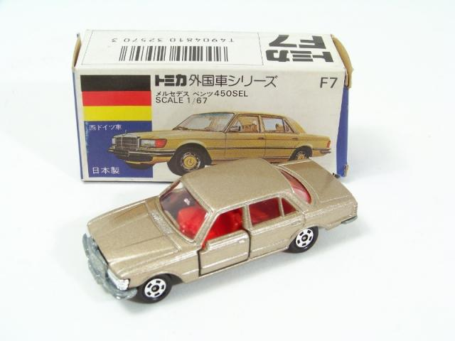 Picture Gallery for Tomica F7 Mercedes 450 SL