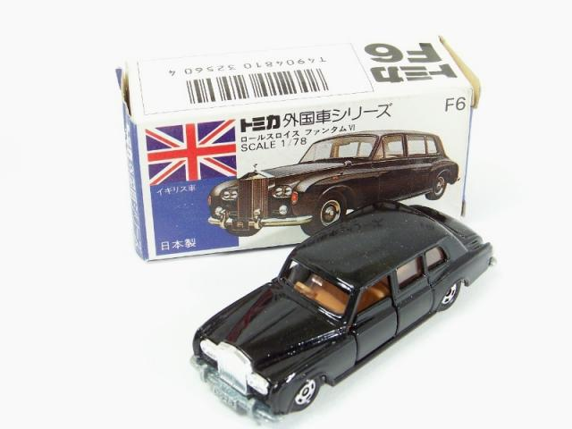 Picture Gallery for Tomica F6 Rolls Royce Phantom Vl