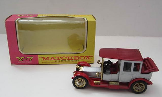 Picture Gallery for Matchbox Yesteryear Y7 1912 Rolls Royce