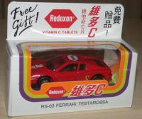 Picture Gallery for Matchbox RS-03 Ferrari Testarossa