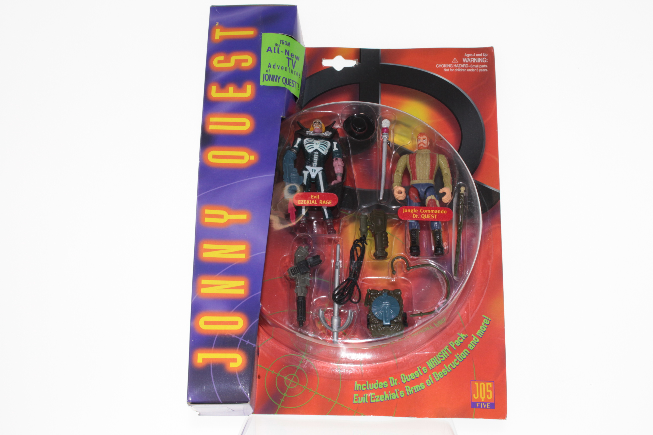 Picture Gallery for Galoob 74870 Ezekial Rage