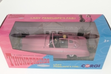 Thunderbirds FAB 1
