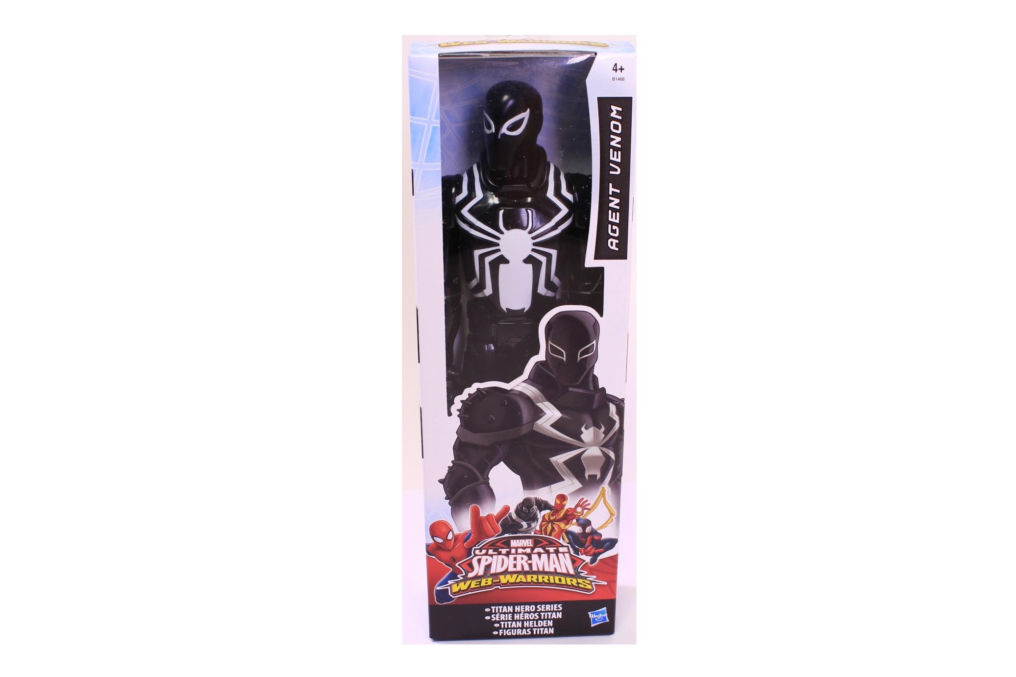 Onlinesailin OLS Custom LEGO Agent Venom Minifigure Mint