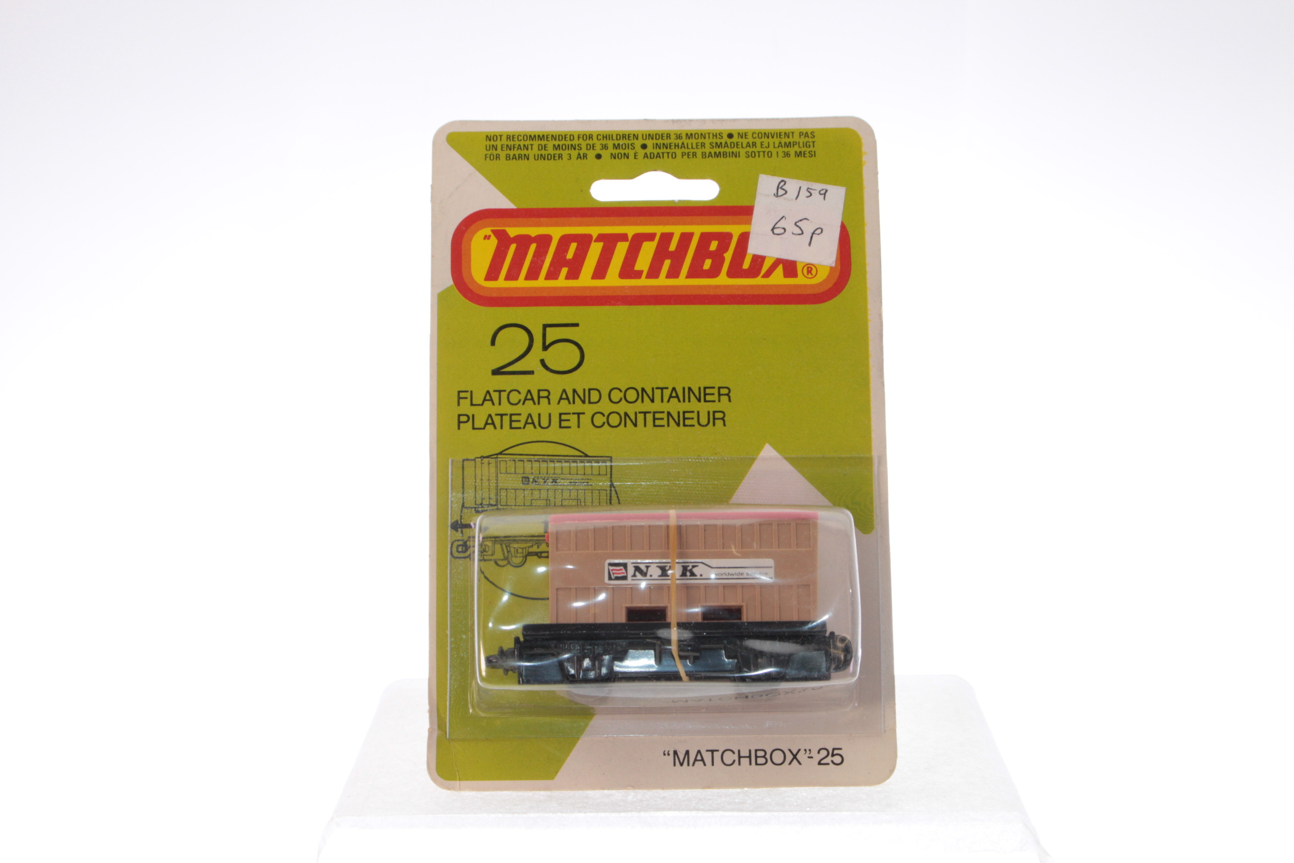 Picture Gallery for Matchbox 25 Flat Car and Container