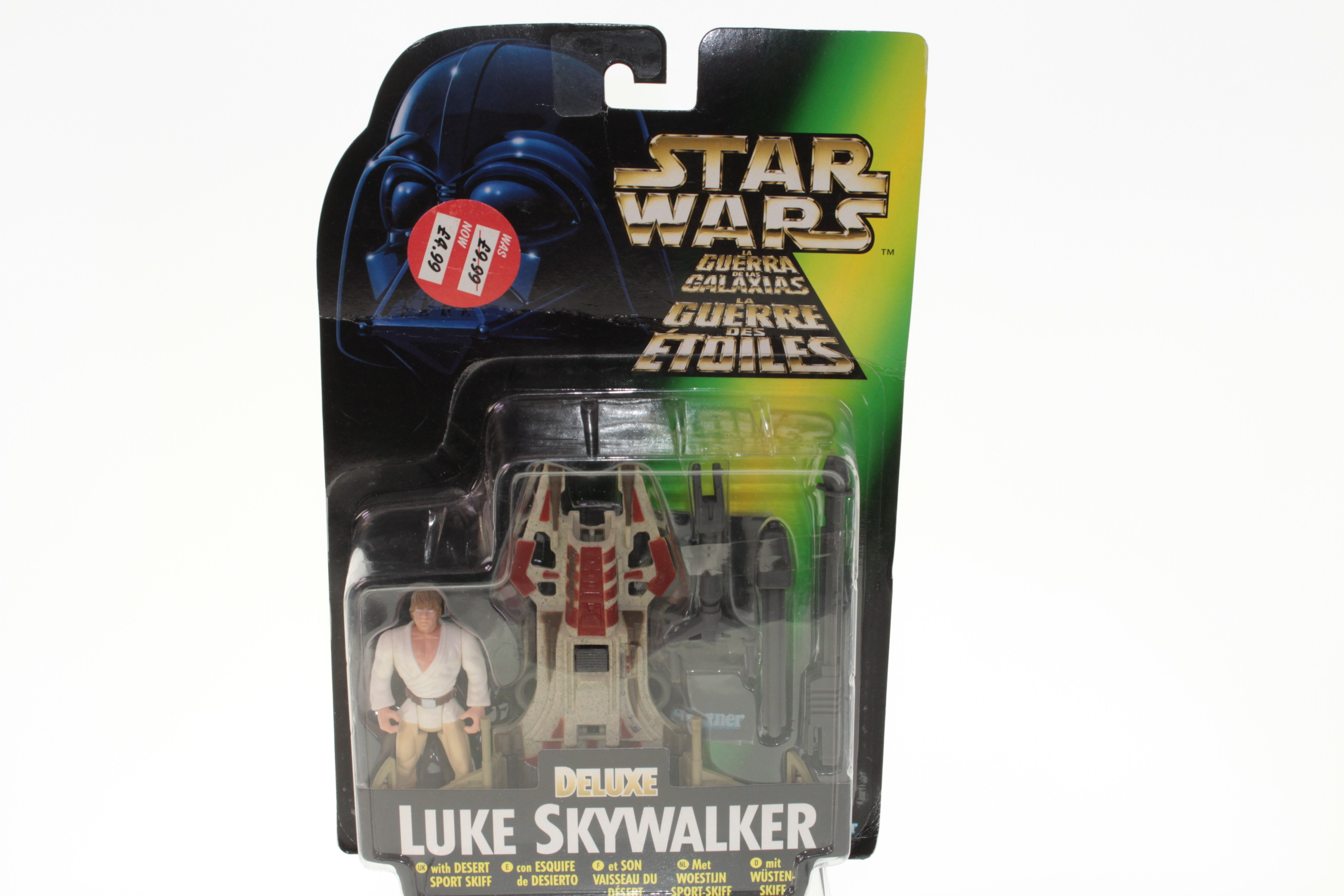 Picture Gallery for Kenner 96911 Luke Skywalker with Skiff