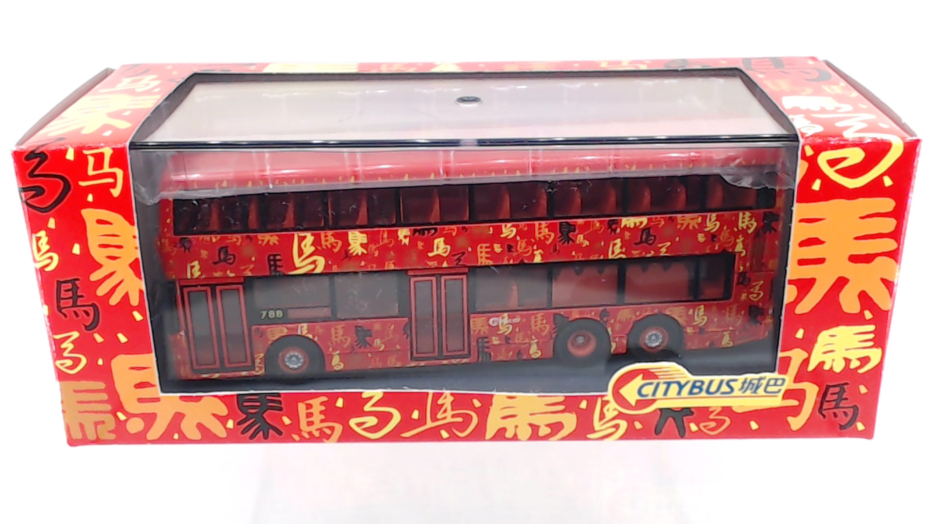 Picture Gallery for Corgi OM44501 Dennis Trident