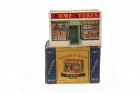Picture Gallery for Matchbox A5 Home Store
